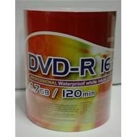 DVD-R 4.7GB 16x Shrink 100pz CMC Stampabile Bianca Pro 23-118mm WaterProof