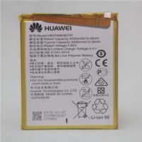 Batteria Originale HUAWEI per Ascend P9 Plus 3400mAh
