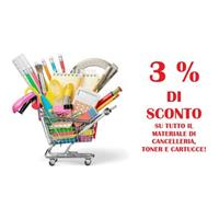 3% SCONTO STAMPA 2017