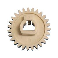 Lower Roller Gear 27T #RU6-0690-000 P2035,P2055